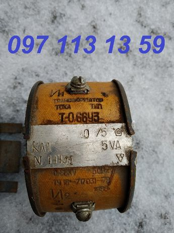 Трансформаторы тока Т-0,66У3