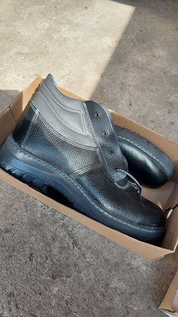 Buty robocze roz 44