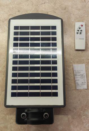 Lampa solarna uliczna 20 watt - z czujnikiem ruchu