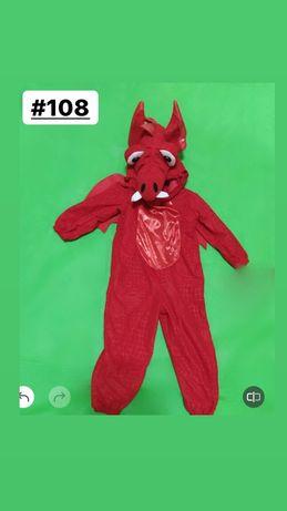 Карнавальный костюм Дракоша