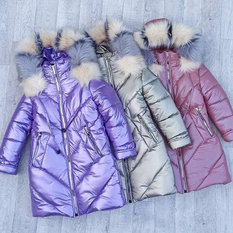 Куртка зимняя зима для девочки