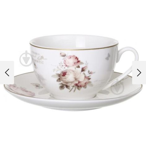 Набор для чая Flower Fiora