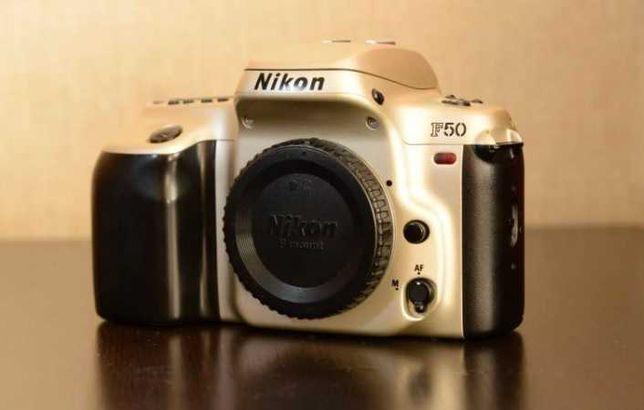 Nikon F50 (analógica)