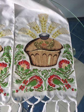 Рушник вишитий ручної роботи, хліб та сіль, весільний рушник
