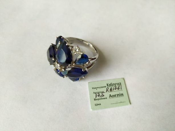 Кольцо Blue Dolphin, арт R61761, размер 17, 5, с кристаллами Swarovski