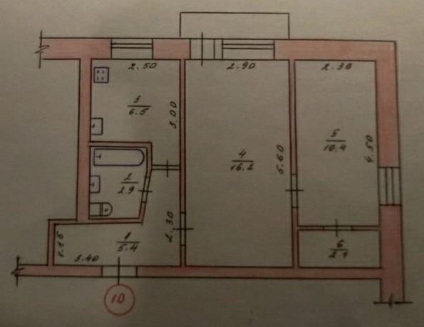 Продам 2-х кімнатну квартиру в смт. Іршанськ.