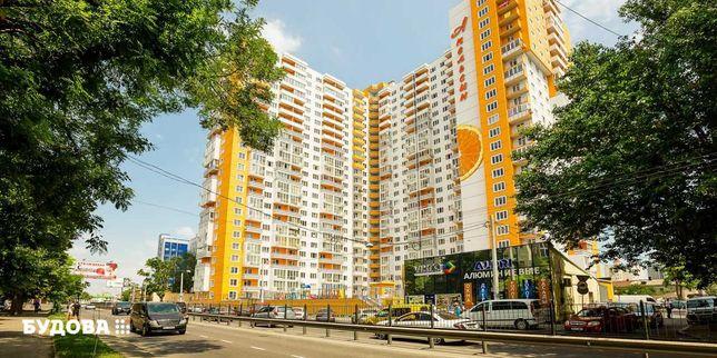 1 комн 45м ЖК Апельсин Новый дом +