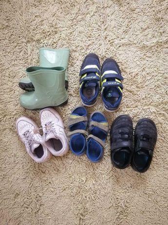Обувь для двора по стельке 20.5 см,цена за все,самовывоз