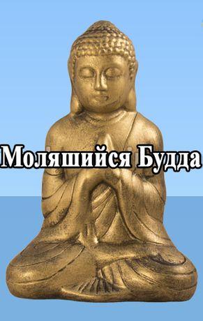 Будда фигурка керамическая Высота 19см Цена 120грн