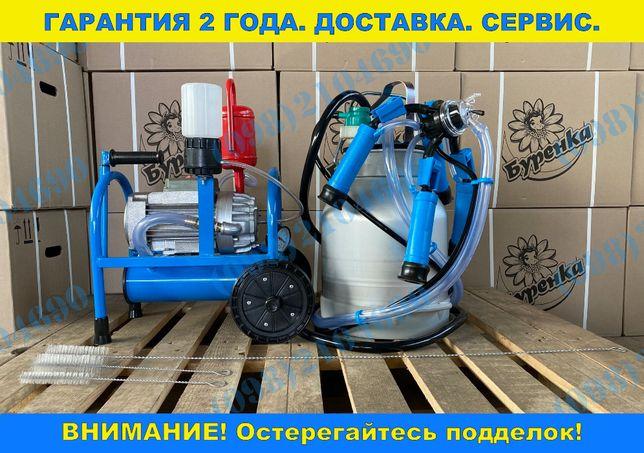 """Доильный аппарат масляный / """"Буренка-1 стандарт 3000"""" / Скидка 250 грн"""