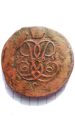 5 копеек 1759 год