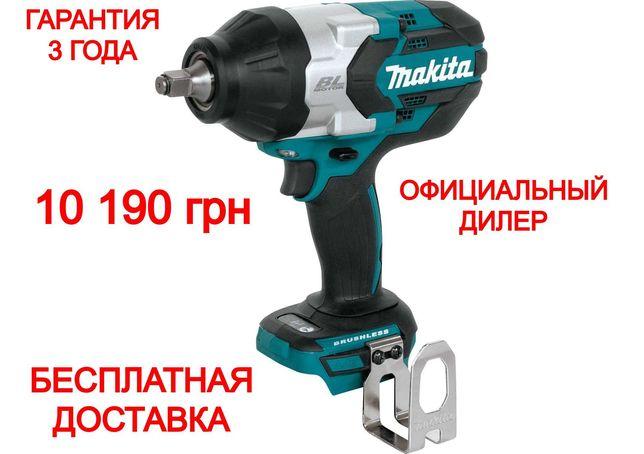 Аккумуляторный гайковерт Makita DTW 1002 Z 18V 1000Нм дилер гарантия