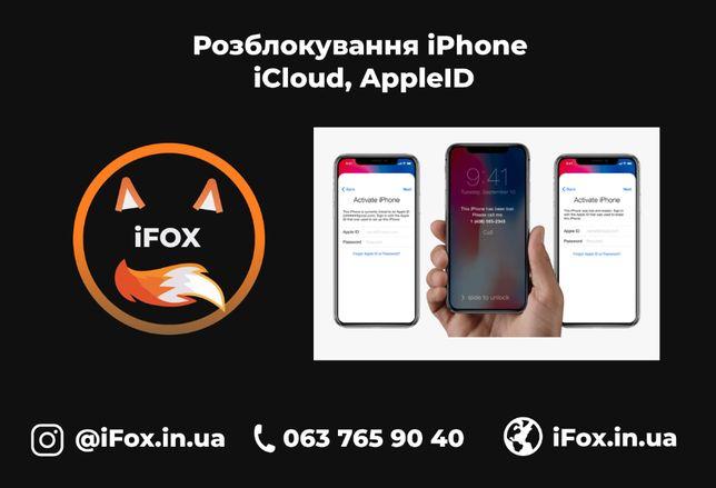 Разблокировка iCloud, розблокування Apple Id, bypass, прошивка iphone