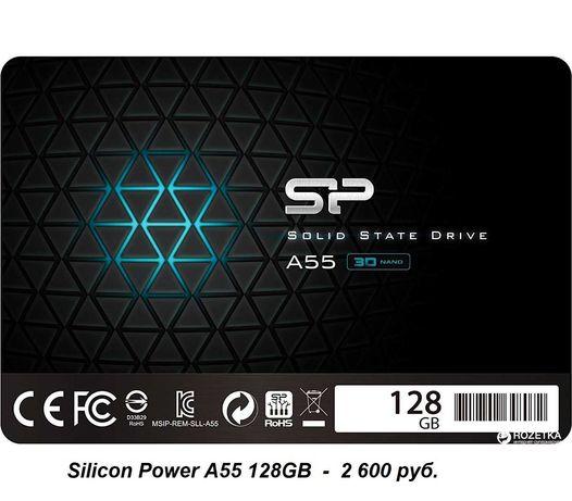 Продам ssd sp a55 128Gb - 2 600 руб.