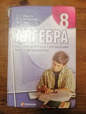 Алгебра 8 клас на укр языке, мерзляк