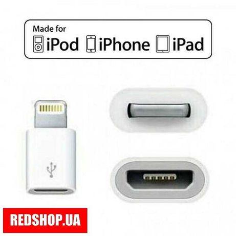Переходник Micro USB to Lightning apple iphone ipad adapter RDX