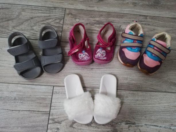 Buty dziecięce rozmiar 22, 23, 24