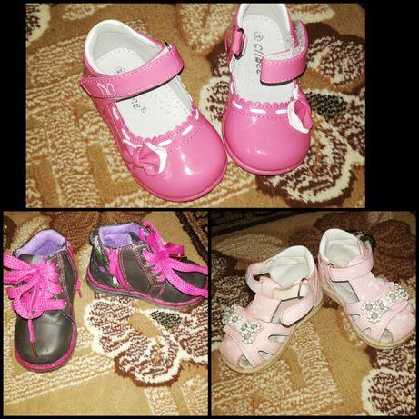 Продам дитячі туфельки, ботінки, босоніжки