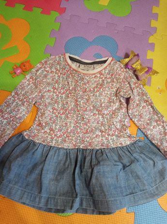 Платье с длинным рукавом детское