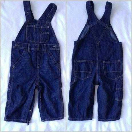 РІЗНІ комбези і джинси