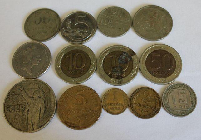 Продам монеты 10 рублей 1991 года и другие монеты.