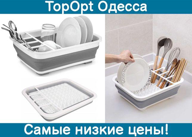 Складная силиконовая сушилка для посуды органайзер сушка, подставка