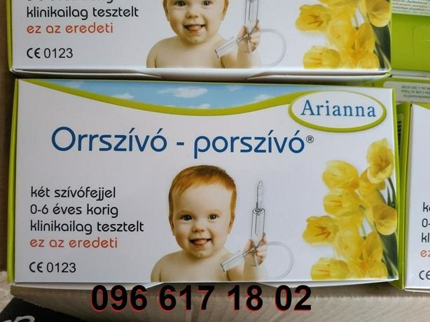 Аспиратор аспіратор арианна arianna соплеотсос назальний