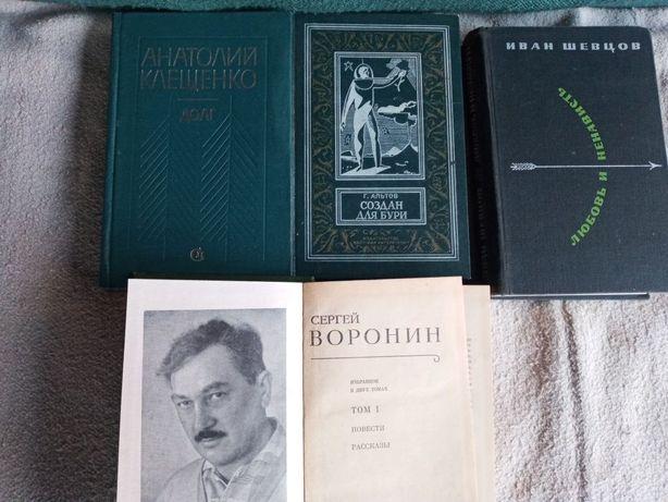 Сергей Воронин 25 грн