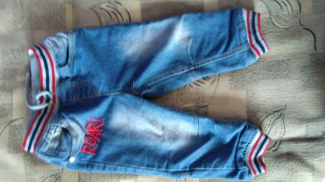 Ubrania dla chłopca 86-92