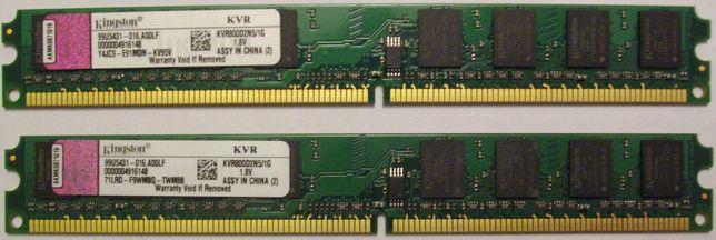 Pamięć RAM DDR2 Kingston KVR800D2N5, 2GB (2x1GB), 800MHz, CL5, 1.8V