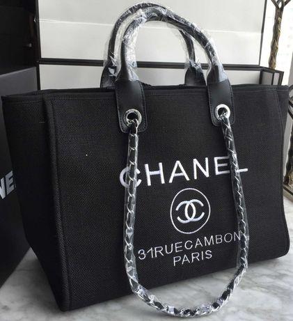 Chanel rue cambon torebka