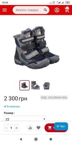 Зимние ортопедические сапоги ботинки кожаные
