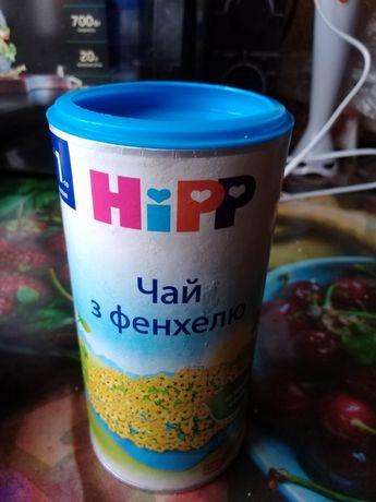 Чай с фенхелю быстрорастворимый сухой напиток