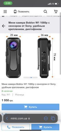 Boblov w1 1080p линза sony