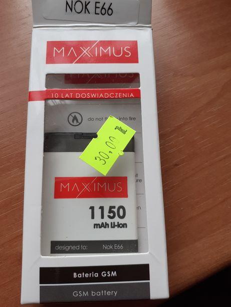 Bateria GSM do Nokii Asha 311 firmy Maximus.