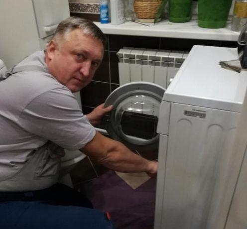 Ремонт Холодильников, Стиральных и Посудомоечных Машин, Телевизоров