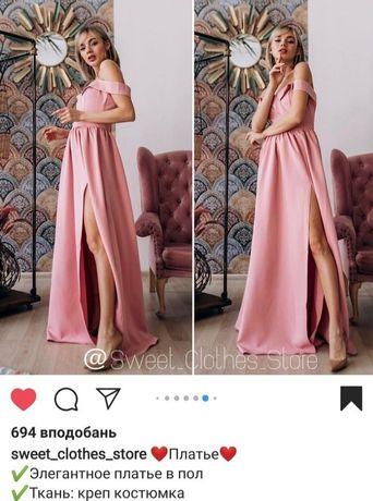 Нарядна сукня в пол, колір пудра(рожева),розмір Л