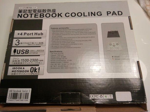 Podstawka chłodząca do laptopa.
