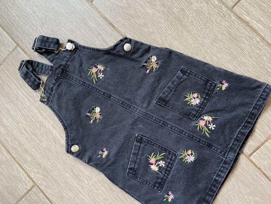 Плятье сарафан джинсовый Ирпень - изображение 1