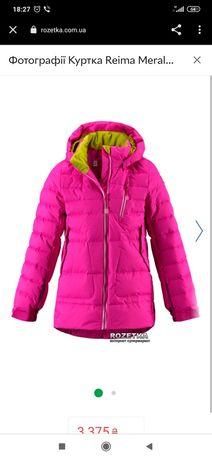 Пуховик куртка зимняя Reima 110+6.