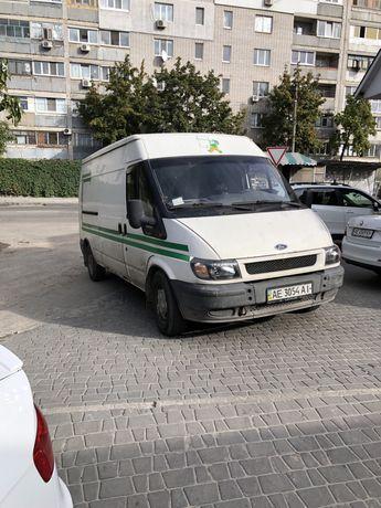Грузоперевозки от 150 грн. По Днепру и всей Украине . Грузовое такси.