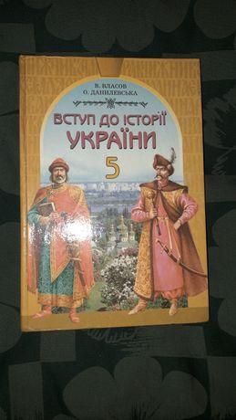 """Продам """"Вступ до історії України"""""""