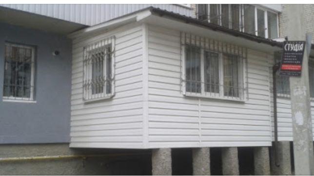 Пристройки, балконы с нуля.