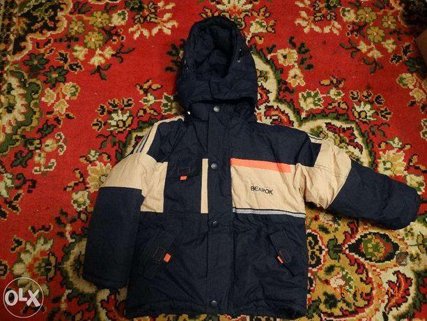 Комбинезон синий (куртка и штаны на подтяжках)