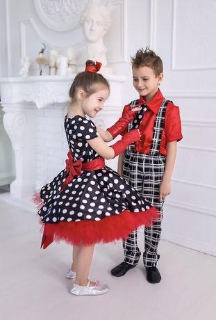 Наряд платье костюм стиляги ретро стиляга