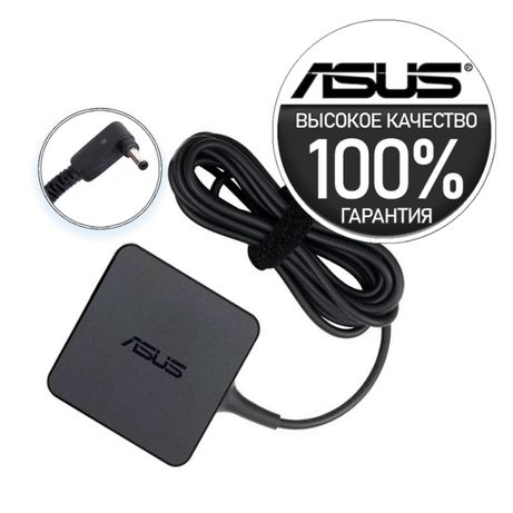 Зарядка Asus для ноутбука зарядное устройство асус 19V Подбор модели