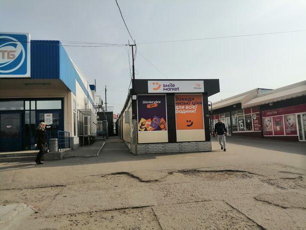 Аренда нежилое помещение 55м.рынок в Дергачах.