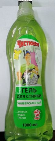 Гель для стирки (жидкий порошок)1л