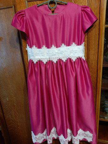 Платье насыщенно розовое