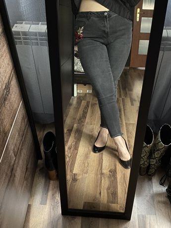 Spodnie dżinsowe dżinsy jeansy rurki obcisłe rozciągliwe wysoki stan